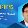 Prof. Dr. Tasawar Hayat received Hilal-i-Imtiaz