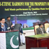 "Declamation Competition on ""Inter -Ethnic Harmony for the Prosperity of Pakistan"""