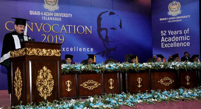 4466 Graduates Conferred Degrees at QAU Convocation | Quaid